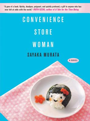 Convenience Store Woman Cover.jpg