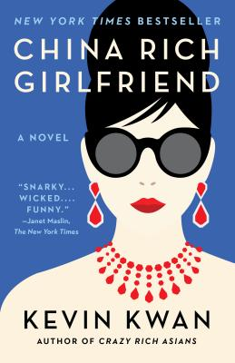 China Rich Girlfriend cover