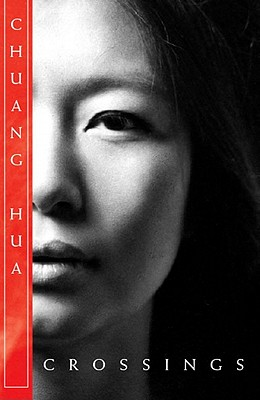 cover description: A black and white photo of half of a Chinese woman's face. It's a photograph of the author, Chuang Hua.
