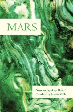 cover description: The cover is bright green and cream. It has an abstract marbled pattern.