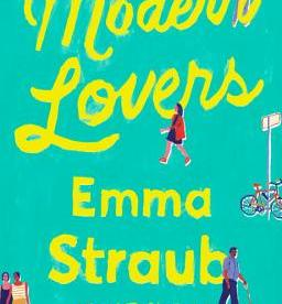 Cover description: A bright turquoise and yellow cover that has lots of tiny illustrations of people walking around in the city.
